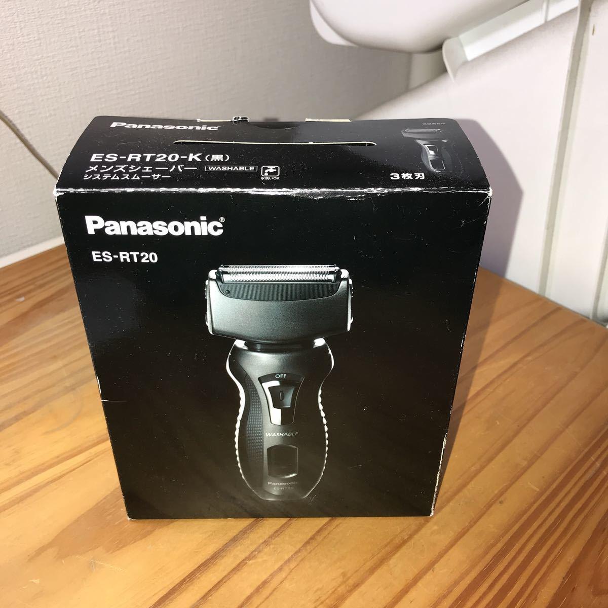 Panasonic システムスムーサー3枚刃 黒 ES-RT20-K 新品未使用未開封!_画像1