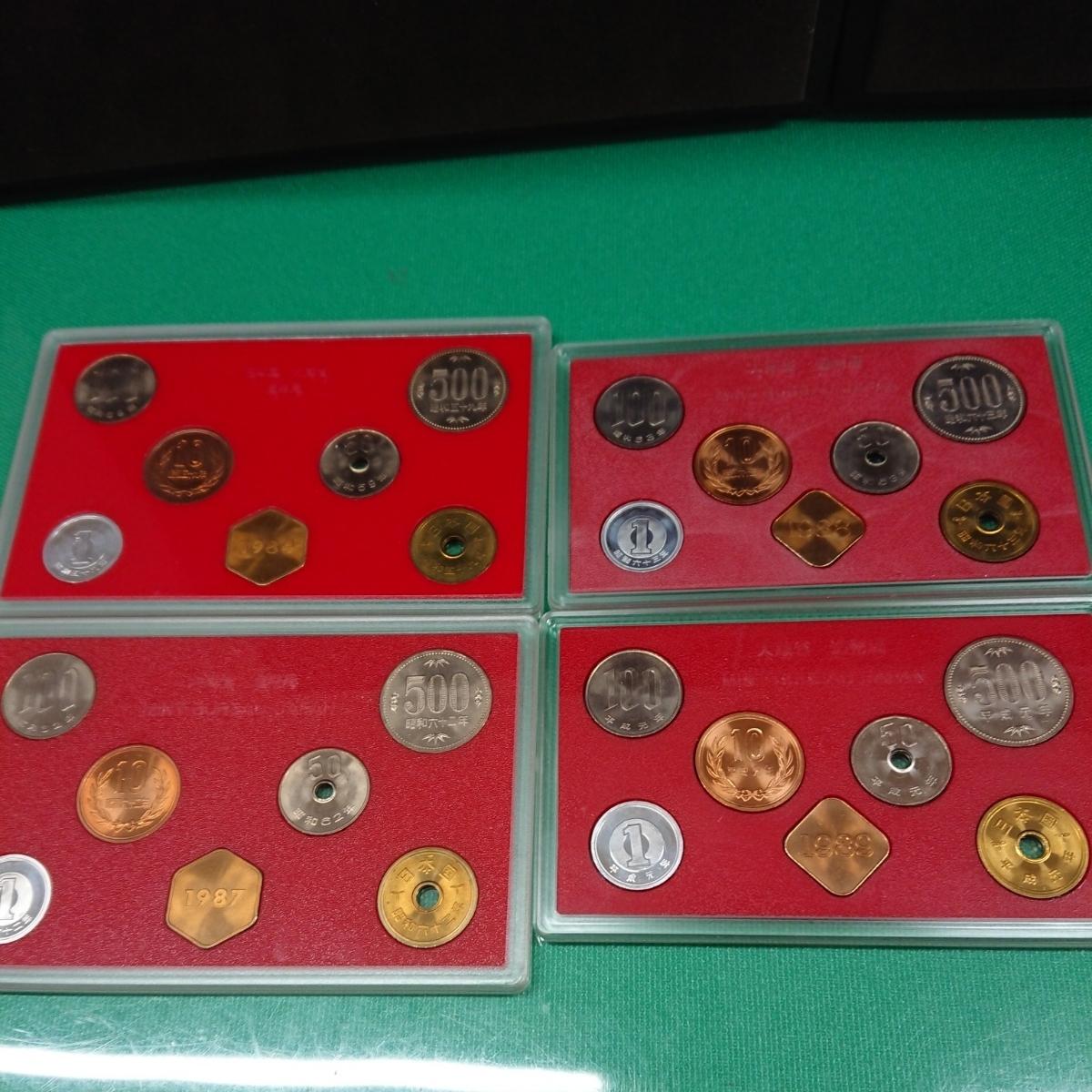 貨幣セット  1984年~2015年 まとめ 42セット 額面 31,104円  _画像5