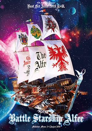 THE ALFEE アルフィー 8/4(日) 幕張メッセ国際展示場1-3 ◆アリーナ1枚◆