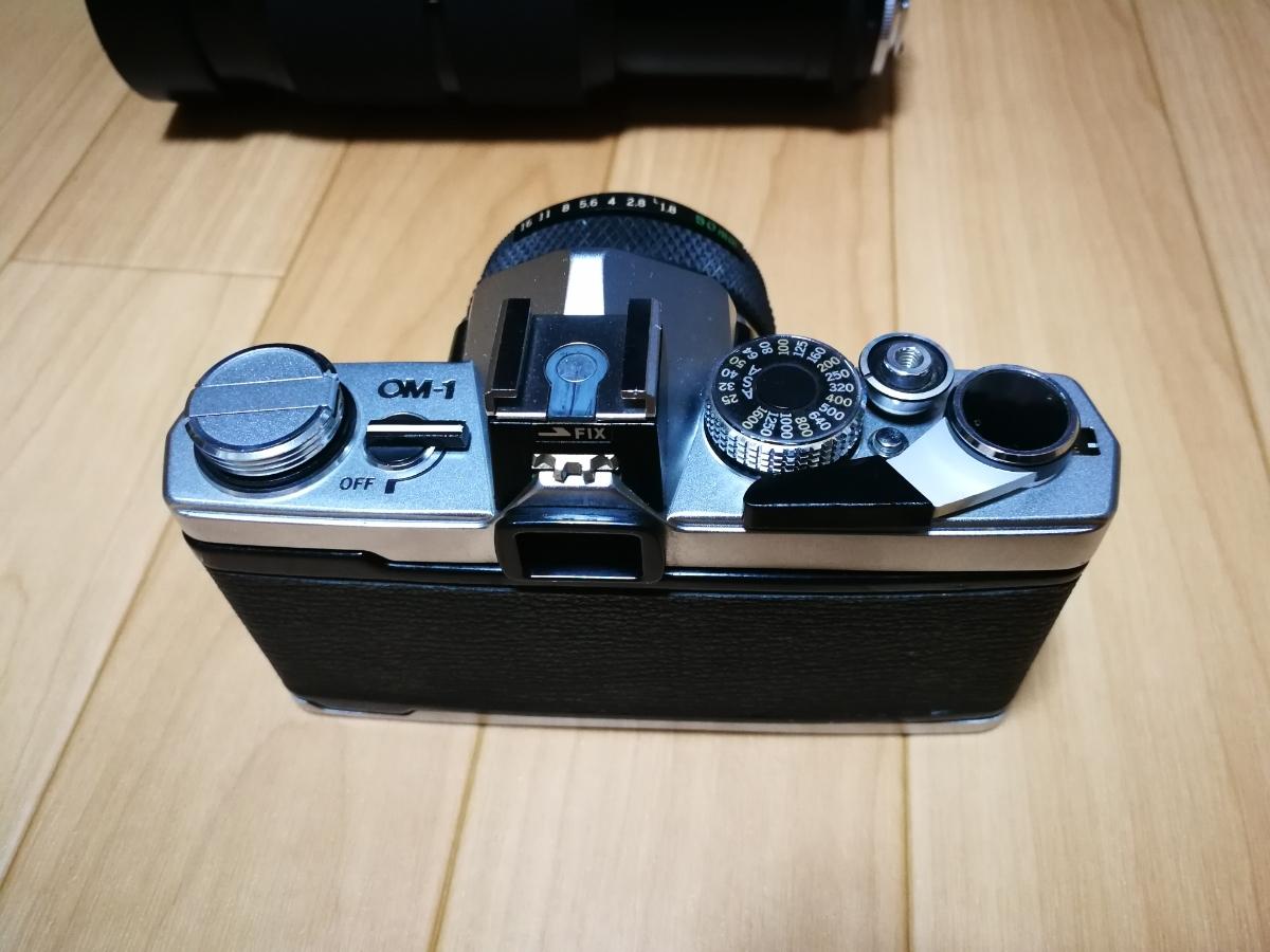 売り切り☆ OLYMPUS オリンパス OM-1 OM-SYSTEM F.ZUIKO AUTO-S 1:1.8 f=50mm フィルムカメラ 望遠レンズ おまけ付き_画像4