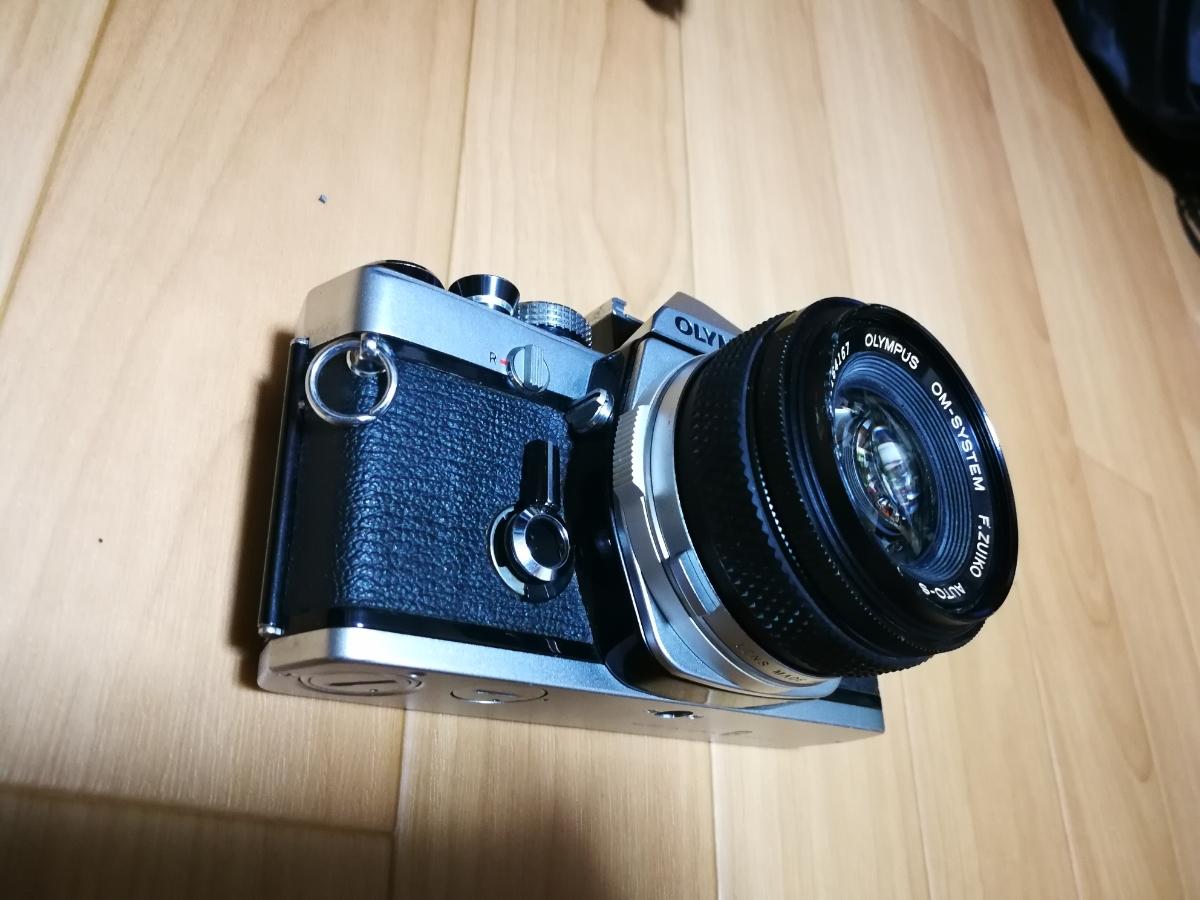 売り切り☆ OLYMPUS オリンパス OM-1 OM-SYSTEM F.ZUIKO AUTO-S 1:1.8 f=50mm フィルムカメラ 望遠レンズ おまけ付き_画像2