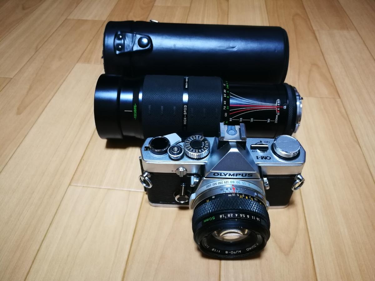 売り切り☆ OLYMPUS オリンパス OM-1 OM-SYSTEM F.ZUIKO AUTO-S 1:1.8 f=50mm フィルムカメラ 望遠レンズ おまけ付き