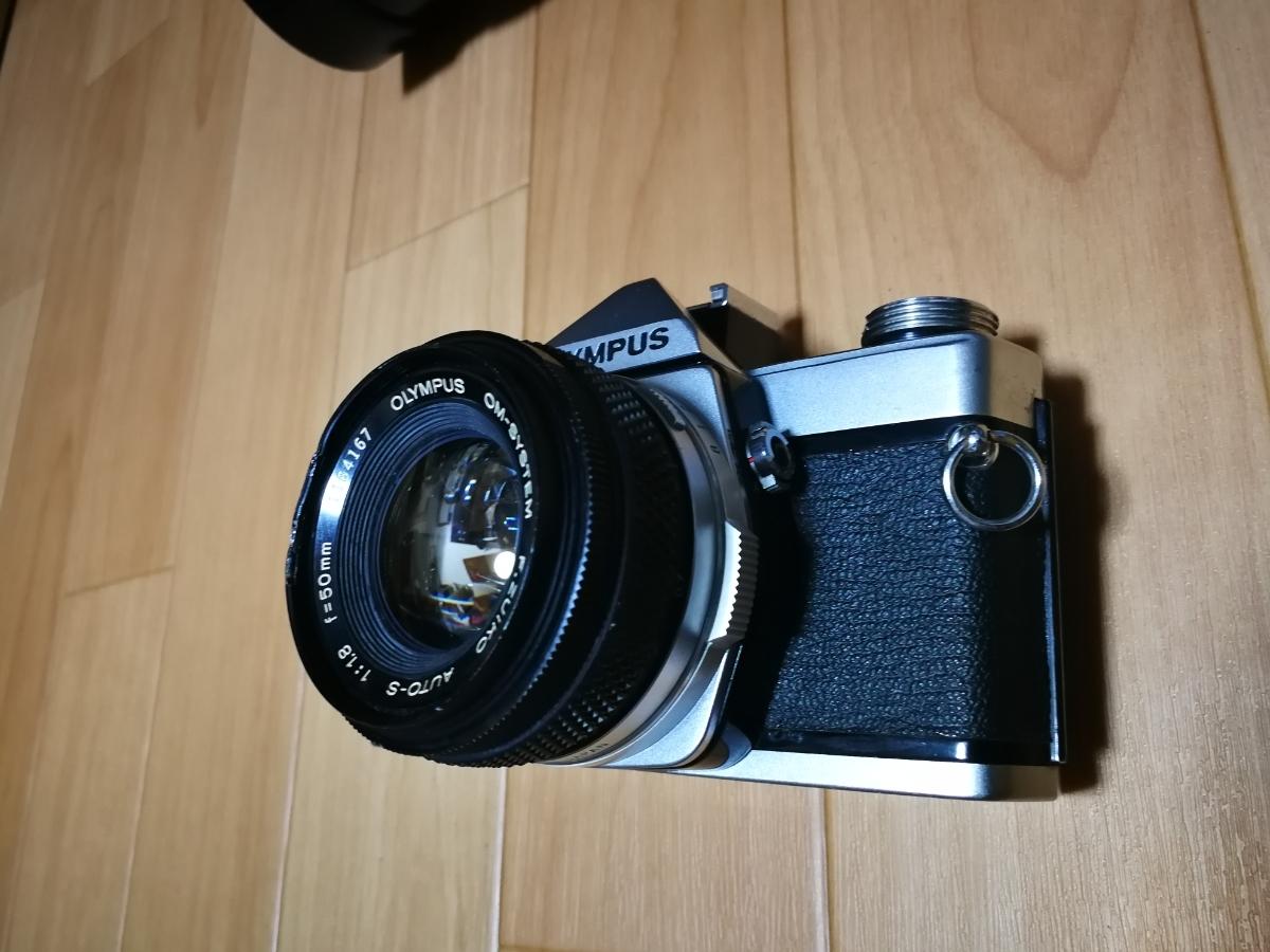 売り切り☆ OLYMPUS オリンパス OM-1 OM-SYSTEM F.ZUIKO AUTO-S 1:1.8 f=50mm フィルムカメラ 望遠レンズ おまけ付き_画像3