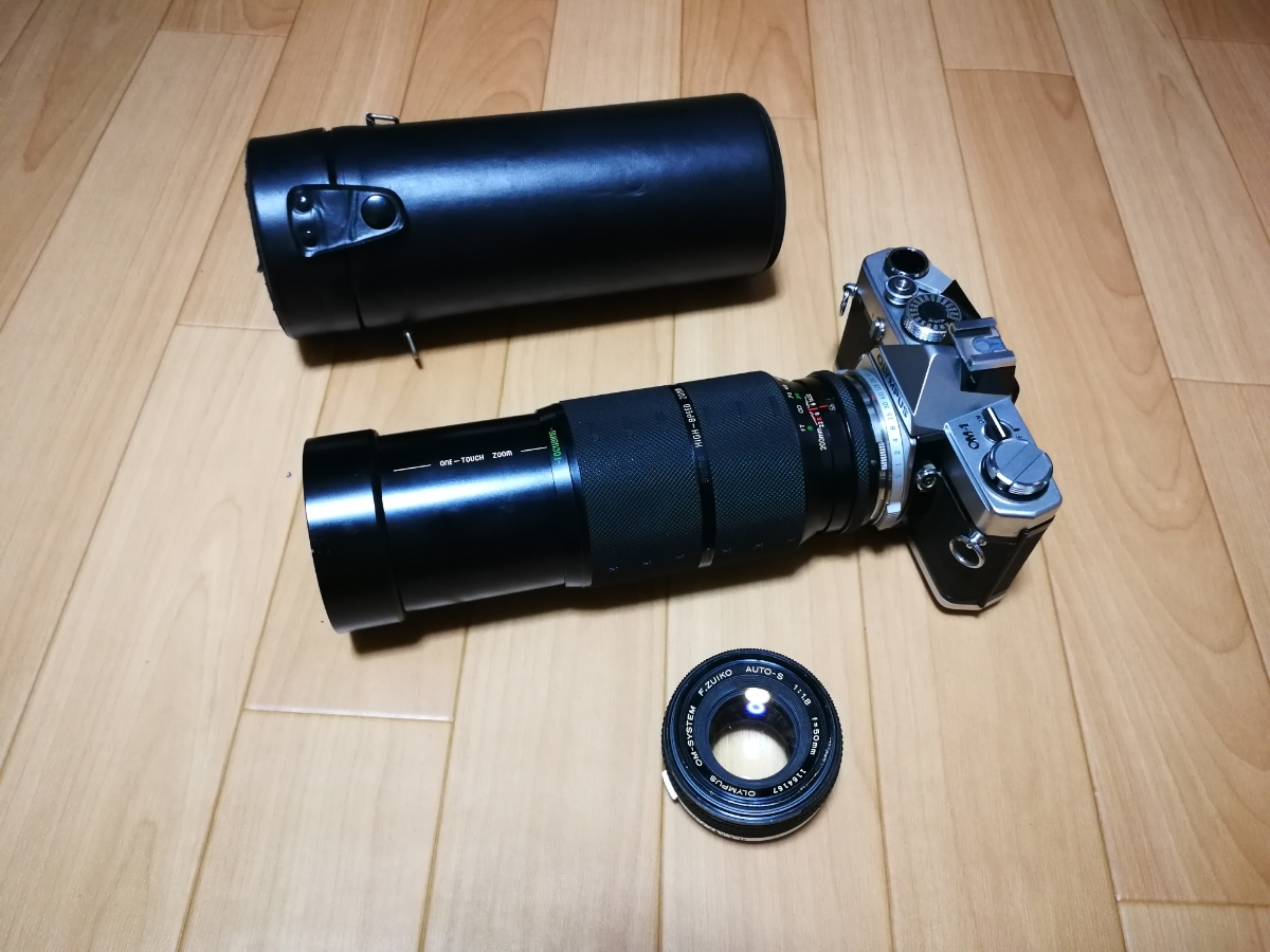 売り切り☆ OLYMPUS オリンパス OM-1 OM-SYSTEM F.ZUIKO AUTO-S 1:1.8 f=50mm フィルムカメラ 望遠レンズ おまけ付き_画像10