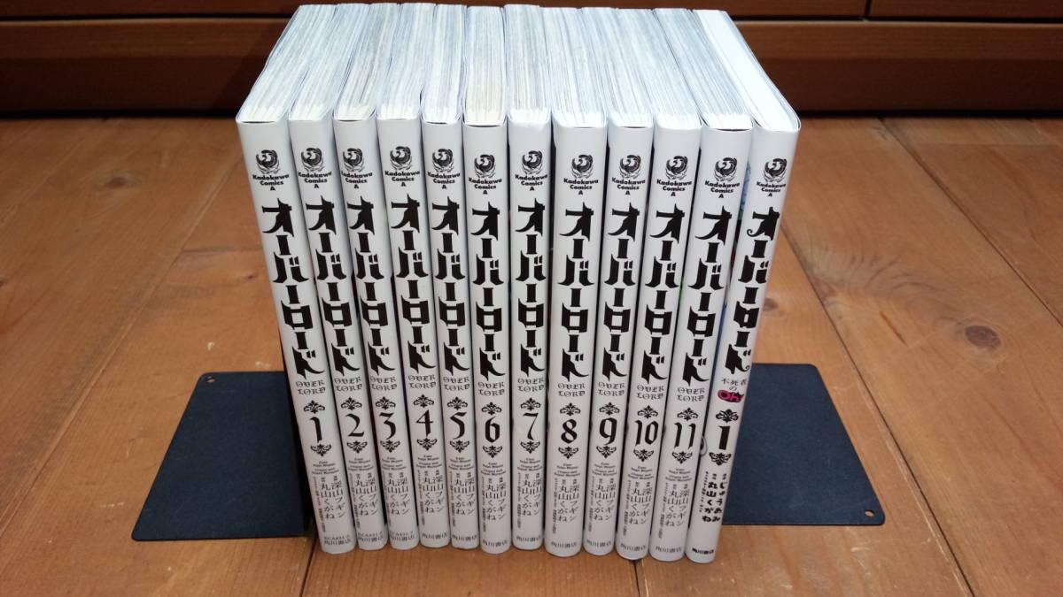 【ラノベ+コミック全初版セット】オーバーロード(ラノベ1~13巻+コミック1~11巻+他)/丸山くがね_画像6