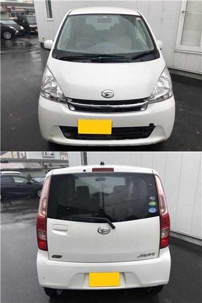 八戸発 H24 ダイハツ DAIHATSU ムーヴ LA110S L 4WD 売切!!_画像3