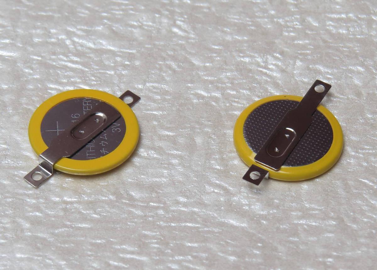 ★【送料無料】2個390円 タブ付きコイン電池 (CR1616) ファミコン・スーパーファミコン・ゲームボーイ用バックアップ電池 ★_画像2