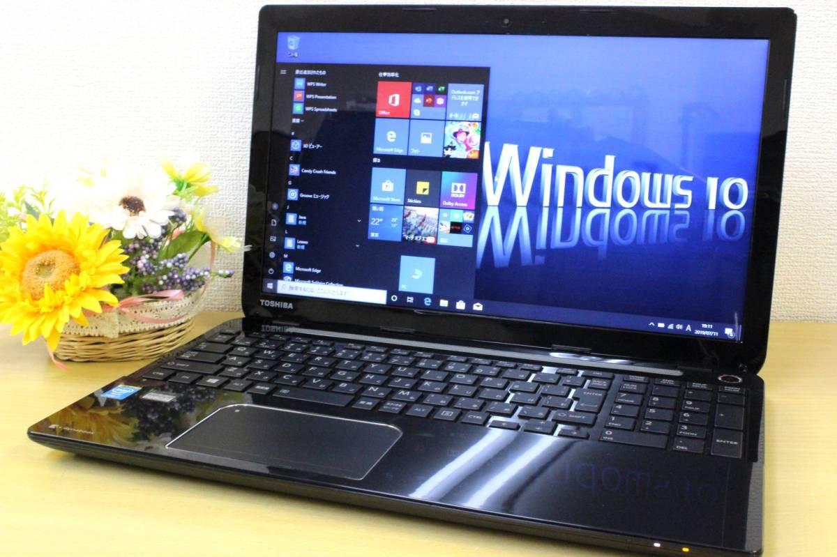 ★新品大容量SSD512GB搭載★ 超速仕様 Core i7 4700MQ 東芝 T553/67JB ◇メモリ8G office Blu-ray Webカメラ ブラック 最新OS Windows10