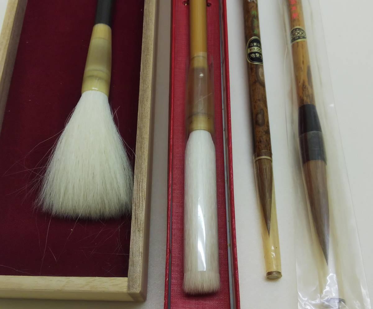 【遺品整理します~広島市~】<22>筆~高級品・未使用品4本_画像4
