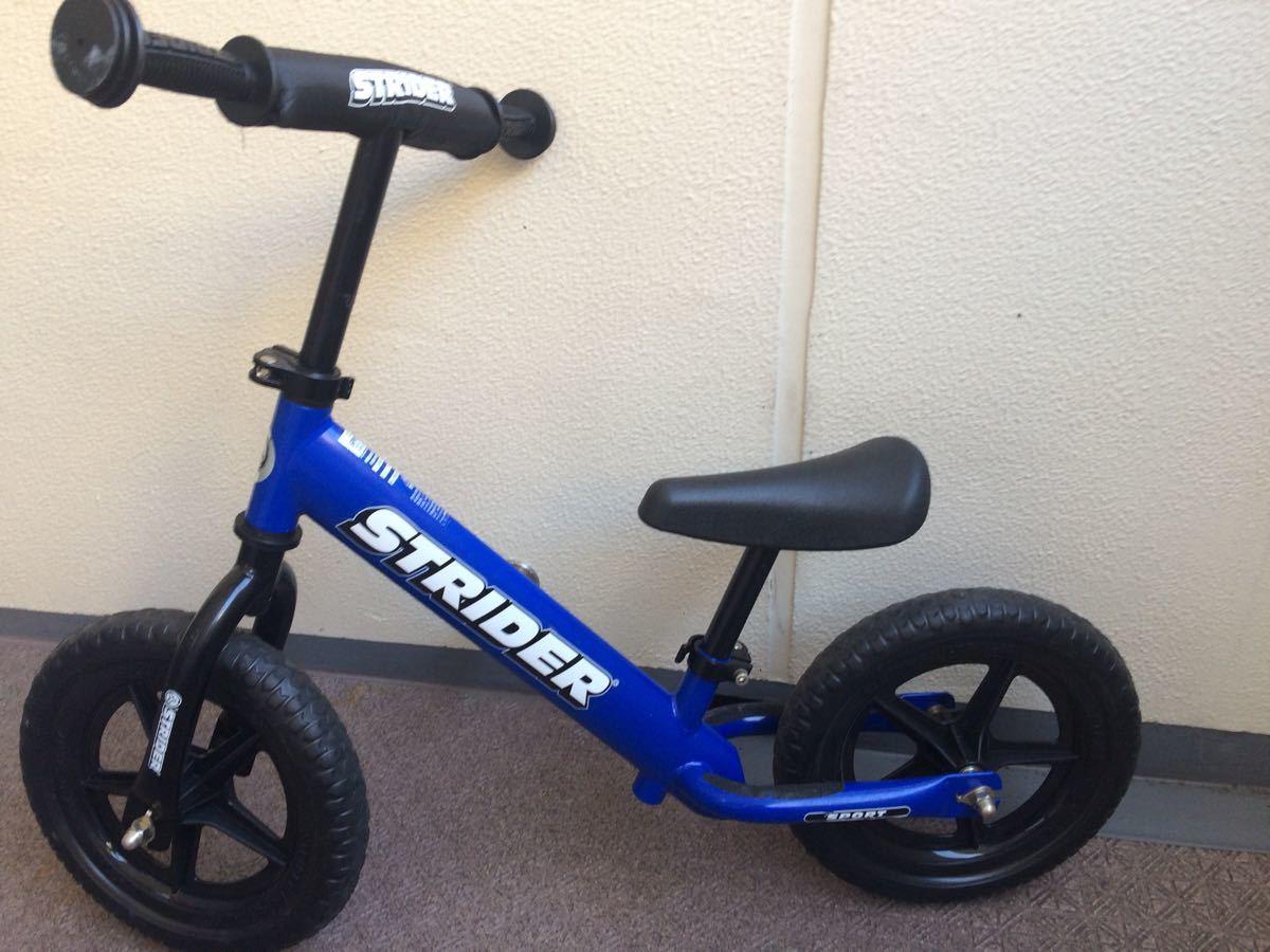 ストライダー STRIDER 正規品 バランスバイク 青 ブルー キックバイク _画像2