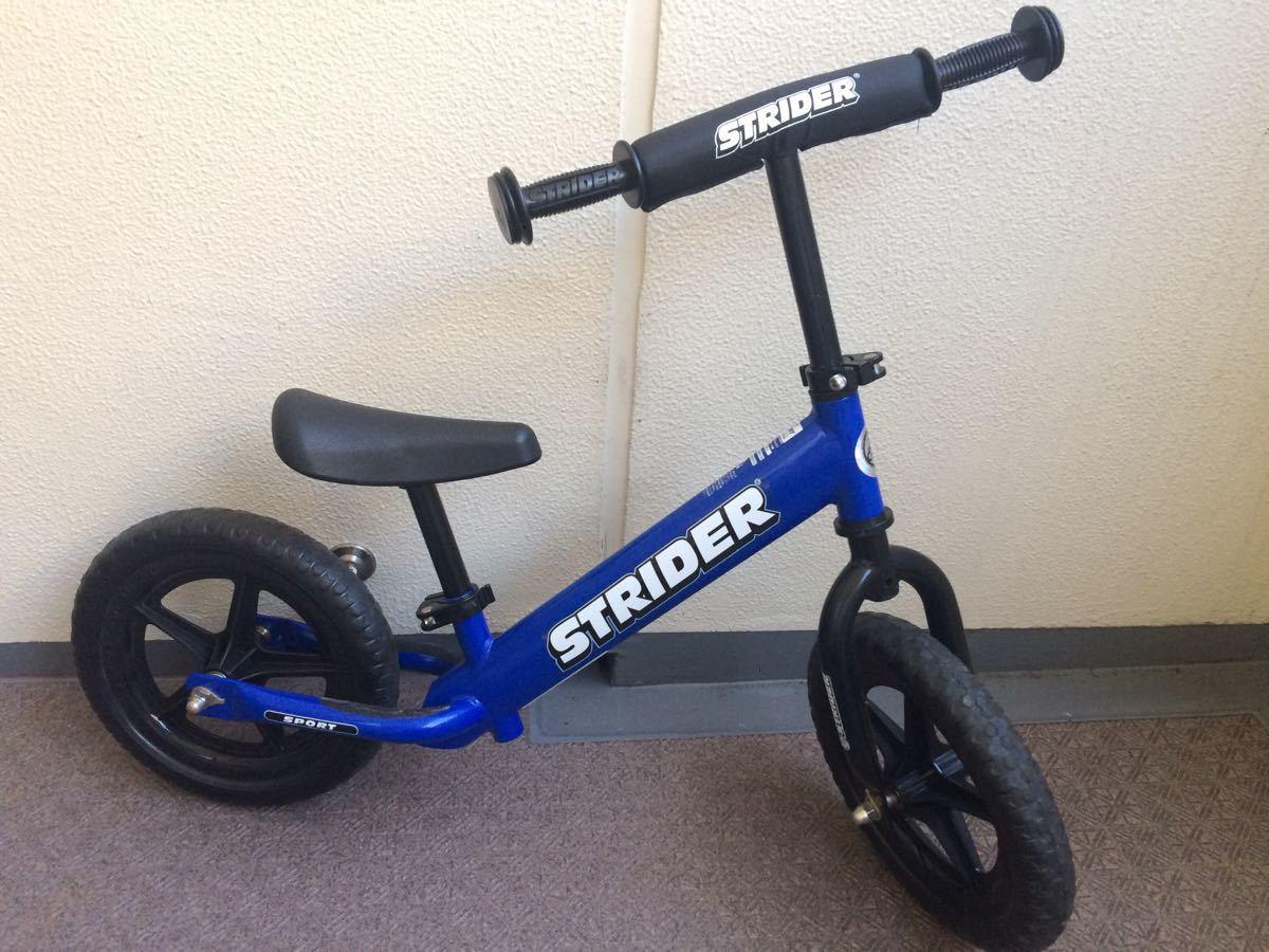 ストライダー STRIDER 正規品 バランスバイク 青 ブルー キックバイク