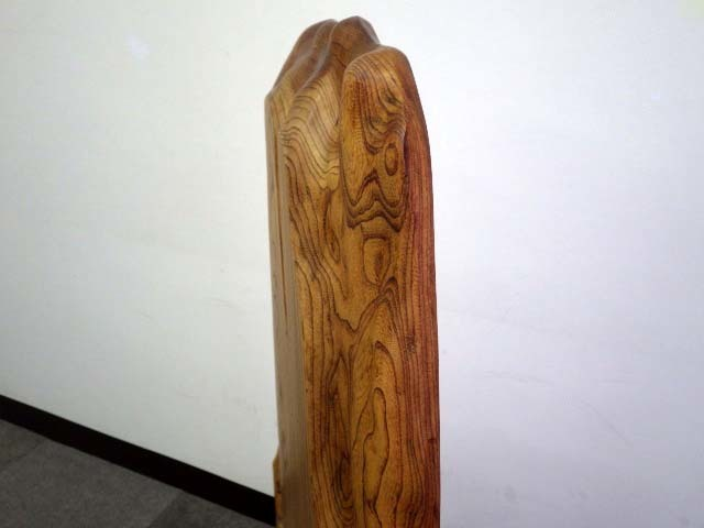 214【S.R】天然木 一枚板 衝立 木工工芸 総無垢 ついたて 置物 間仕切り ケヤキ/欅 和家具 幅102㎝ 高120㎝ 香川発_画像9