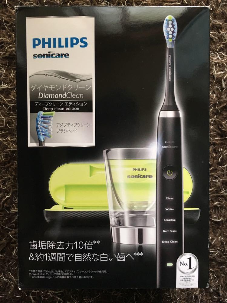 ★ほぼ未使用PHILIPS フィリップス 電動歯ブラシ sonicare ソニッケアー ダイヤモンドクリーン ★