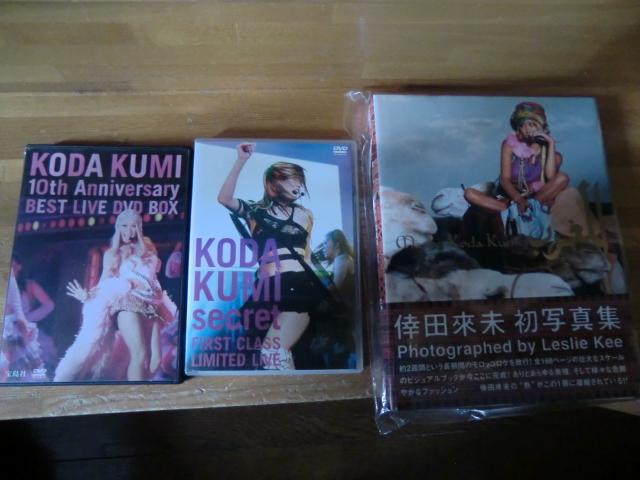 ♪ 送料無料! 倖田來未 DVD+CD+写真集 13枚 DVD(10th Anniversary 等) CD (ベスト1~3/Black Cherry/kingdom等)21CD+14DVDまとめて_画像2