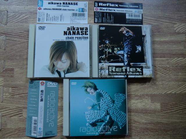 ♪ 送料無料! DVD 3枚 相川七瀬  Reflex + chain reaction + radioactive ~ 3枚 151分 ミュージックビデオ ~