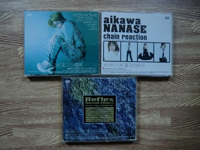 ♪ 送料無料! DVD 3枚 相川七瀬  Reflex + chain reaction + radioactive ~ 3枚 151分 ミュージックビデオ ~_画像3