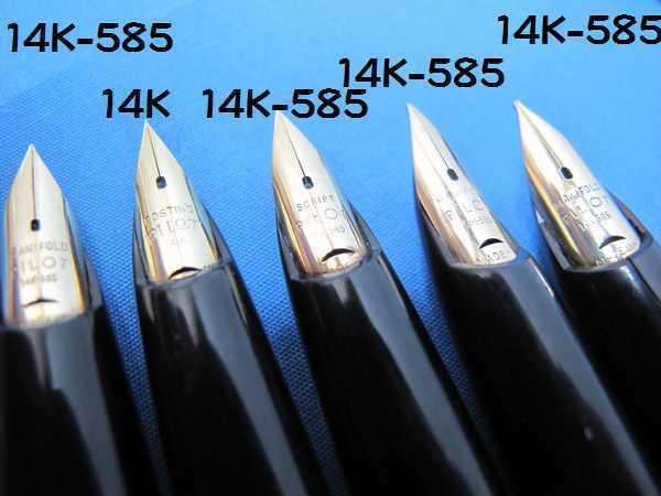 PILOT 万年筆5本(372)ペン先 14K 5本 文房具 筆記用具 パイロット E_画像3