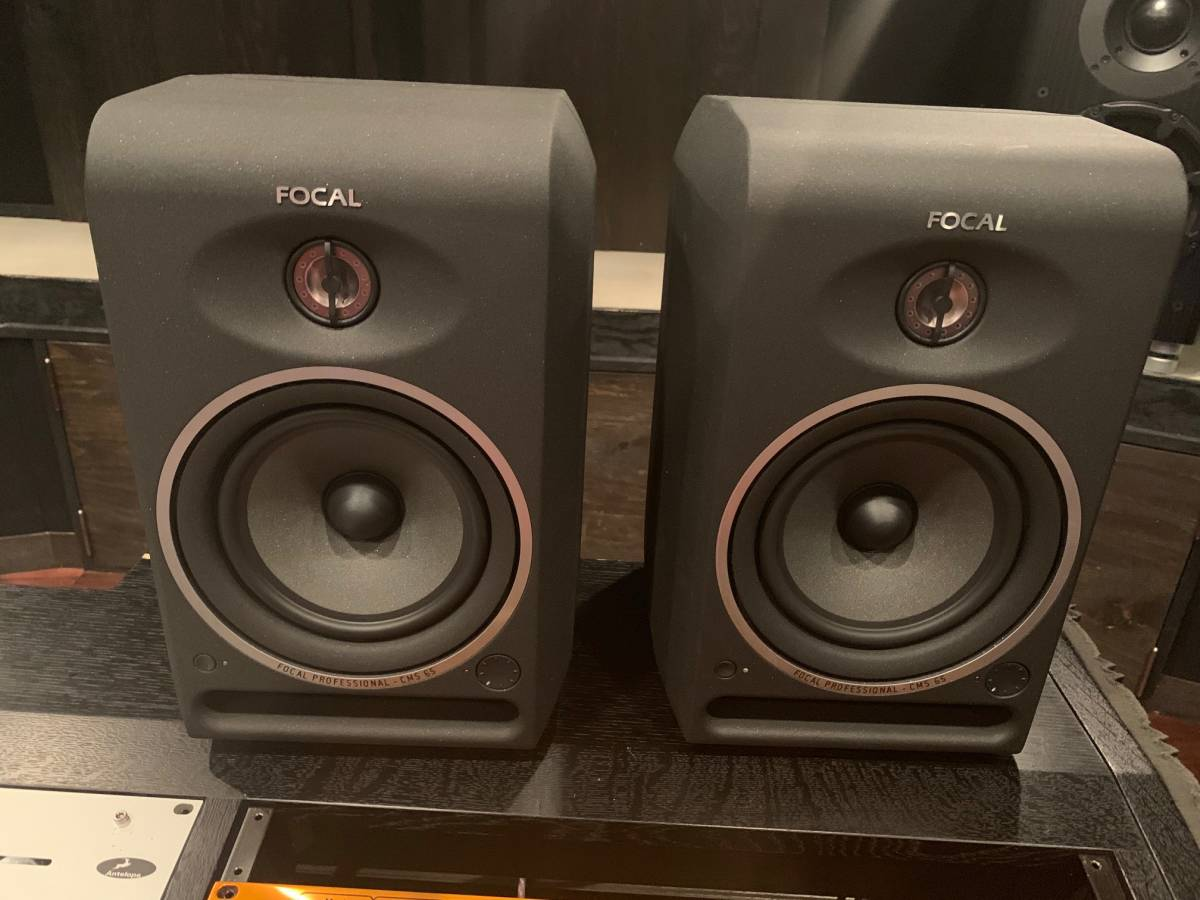 Focal CMS65 モニタースピーカーペア 中古