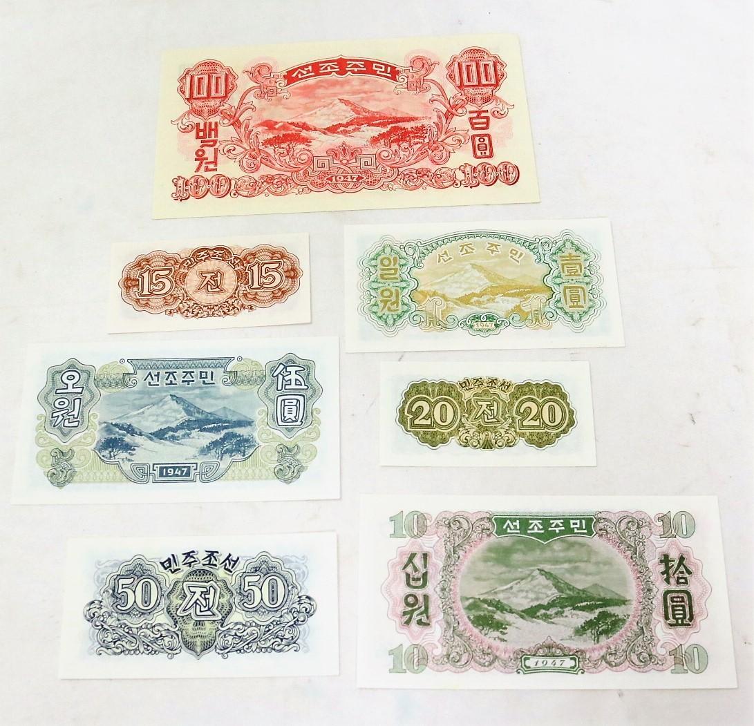 63HVM ★ 北韓 紙幣 1974年 外国紙幣 未使用 50/10/5/100/1/20/15 7枚 NORTH/KOREA OLD/PAPER MONEY ③ ★_画像3