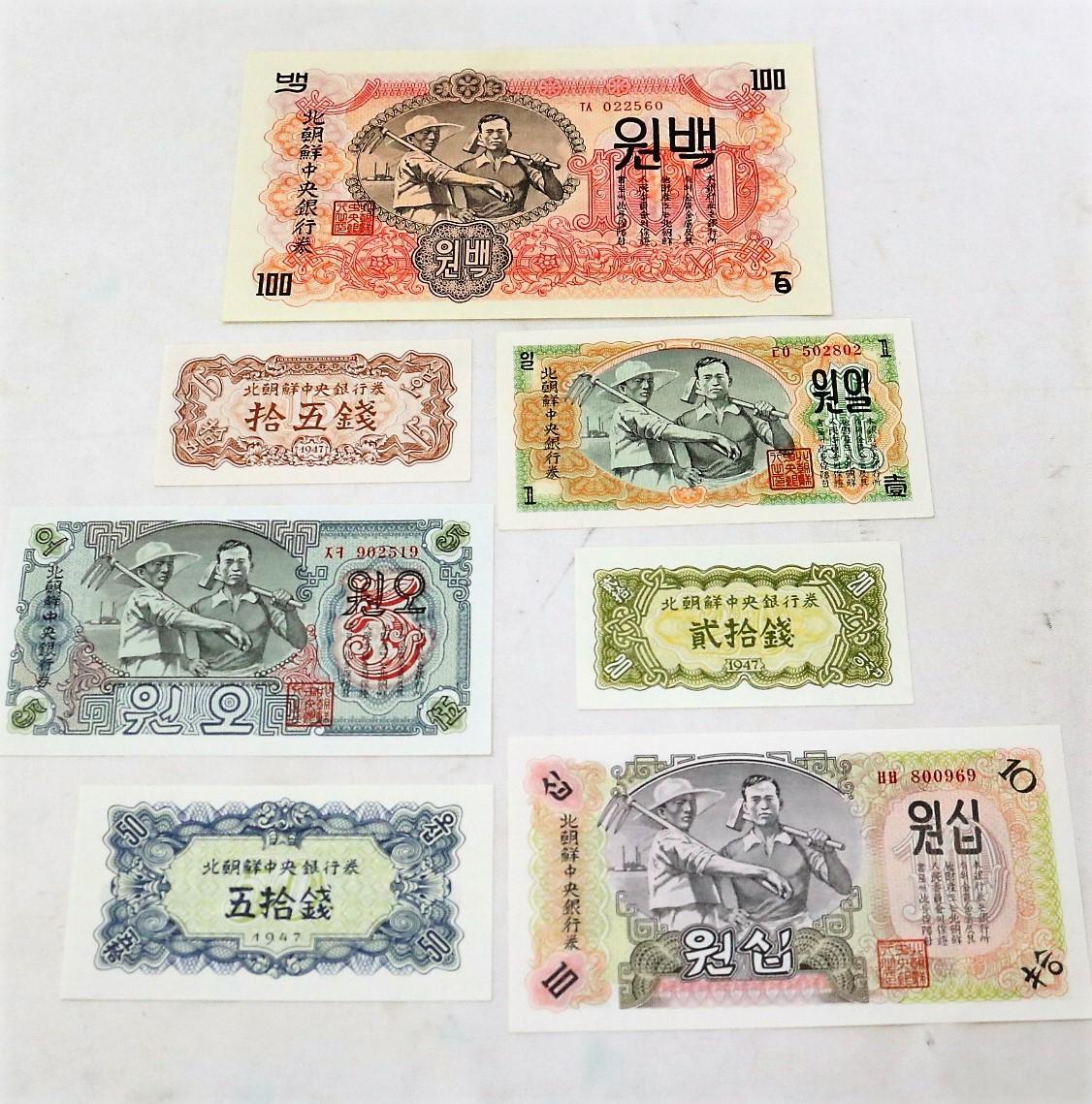 63HVM ★ 北韓 紙幣 1974年 外国紙幣 未使用 50/10/5/100/1/20/15 7枚 NORTH/KOREA OLD/PAPER MONEY ③ ★_画像2