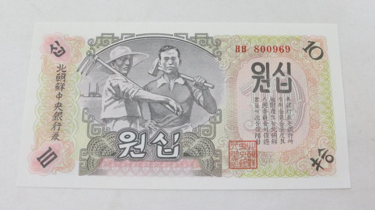 63HVM ★ 北韓 紙幣 1974年 外国紙幣 未使用 50/10/5/100/1/20/15 7枚 NORTH/KOREA OLD/PAPER MONEY ③ ★_画像10