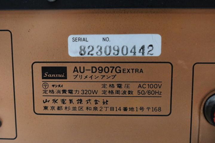 47WAL Sansui/サンスイ プリメインアンプ AU-D907G EXTRA_画像9