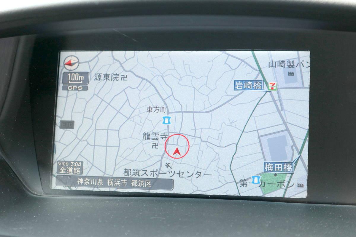 車検令和3年7月 22年オデッセイ ファインスピリット マルチビューカメラ HDDインターナビ 地デジ DVDビデオ再生 ETC HID スマートキー ECON_画像4
