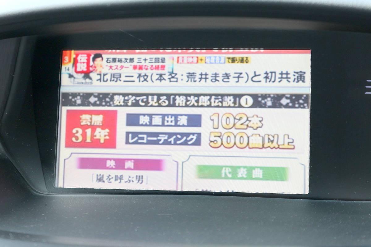 車検令和3年7月 22年オデッセイ ファインスピリット マルチビューカメラ HDDインターナビ 地デジ DVDビデオ再生 ETC HID スマートキー ECON_画像7