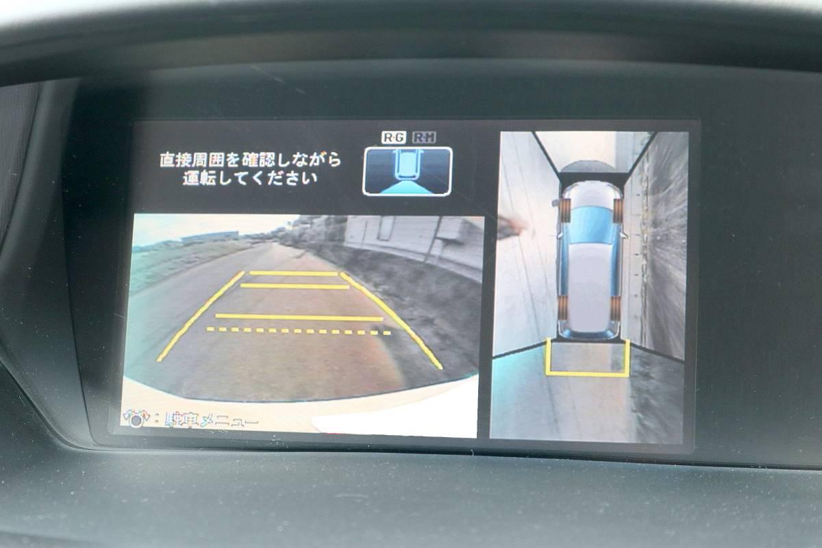 車検令和3年7月 22年オデッセイ ファインスピリット マルチビューカメラ HDDインターナビ 地デジ DVDビデオ再生 ETC HID スマートキー ECON_画像5