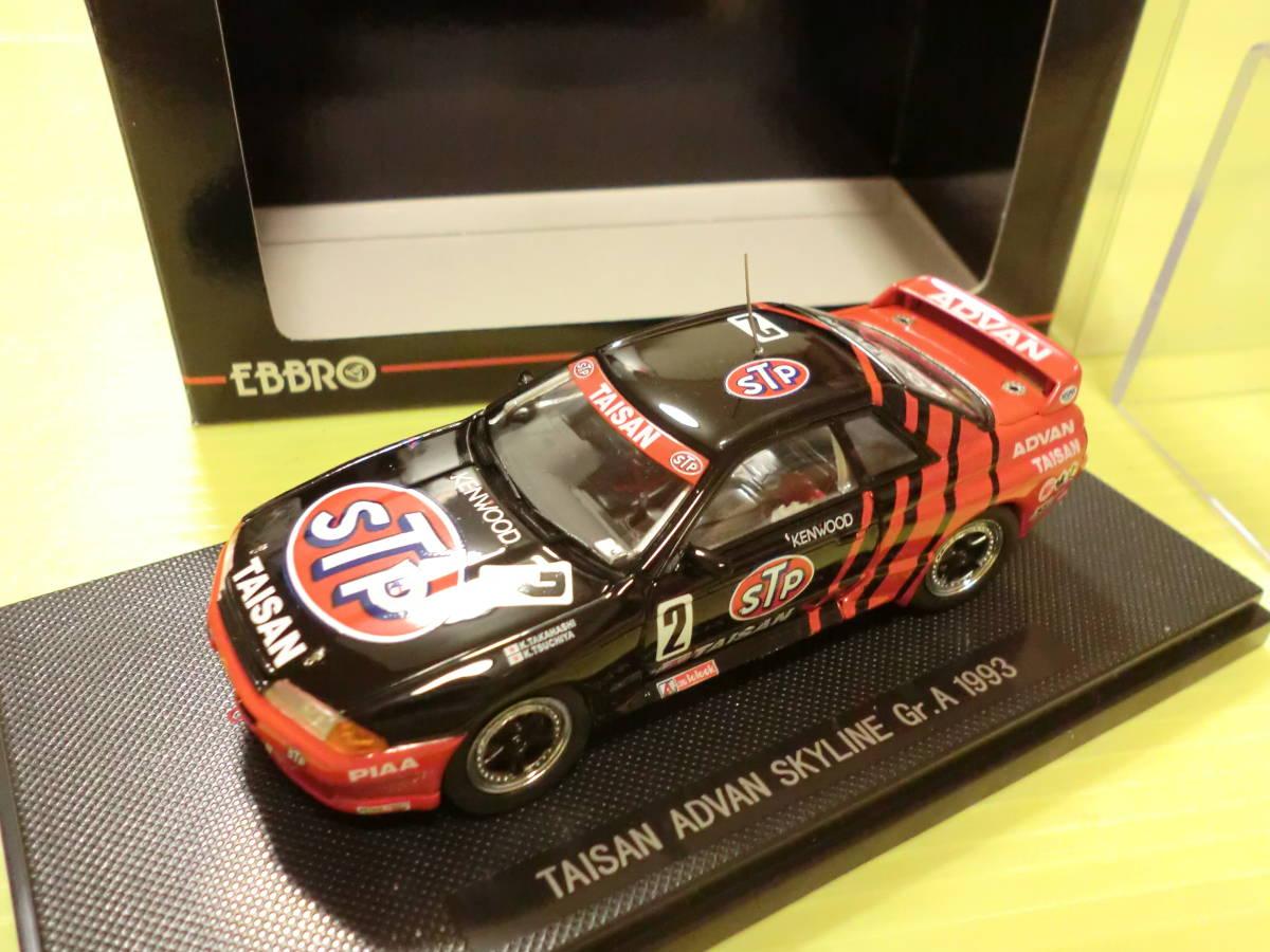 1/43 タイサン アドバン スカイライン #2 グループA 1993 エブロ製 / TAISAN ADVAN SKYLINE GT-R (R32・日産・ニッサン・NISSAN) / EBBRO