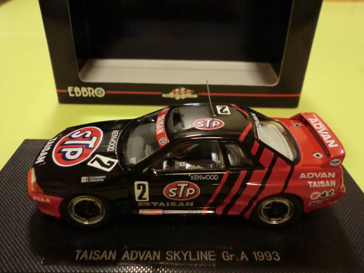 1/43 タイサン アドバン スカイライン #2 グループA 1993 エブロ製 / TAISAN ADVAN SKYLINE GT-R (R32・日産・ニッサン・NISSAN) / EBBRO_画像5