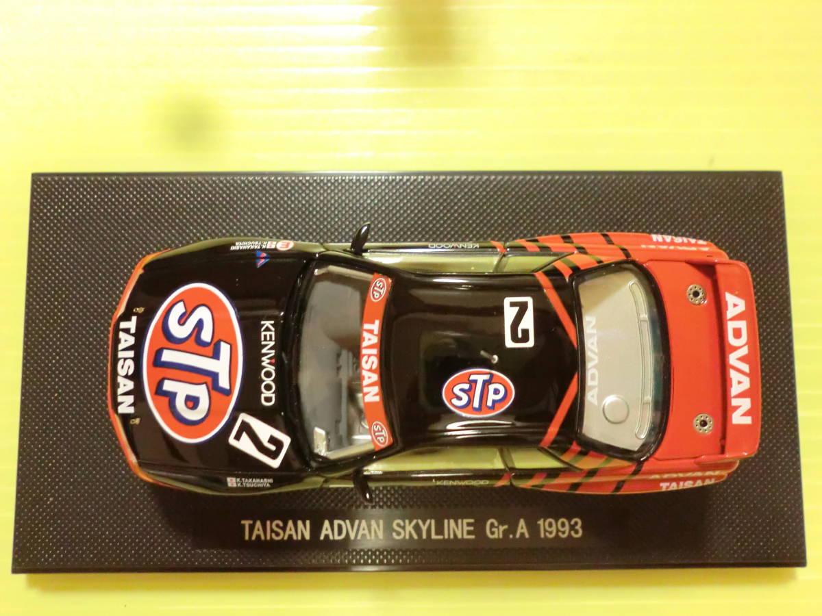 1/43 タイサン アドバン スカイライン #2 グループA 1993 エブロ製 / TAISAN ADVAN SKYLINE GT-R (R32・日産・ニッサン・NISSAN) / EBBRO_画像4