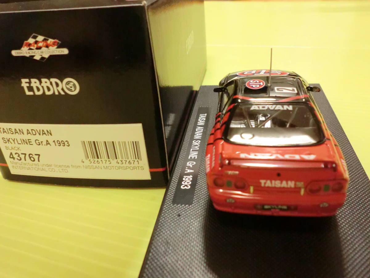1/43 タイサン アドバン スカイライン #2 グループA 1993 エブロ製 / TAISAN ADVAN SKYLINE GT-R (R32・日産・ニッサン・NISSAN) / EBBRO_画像8