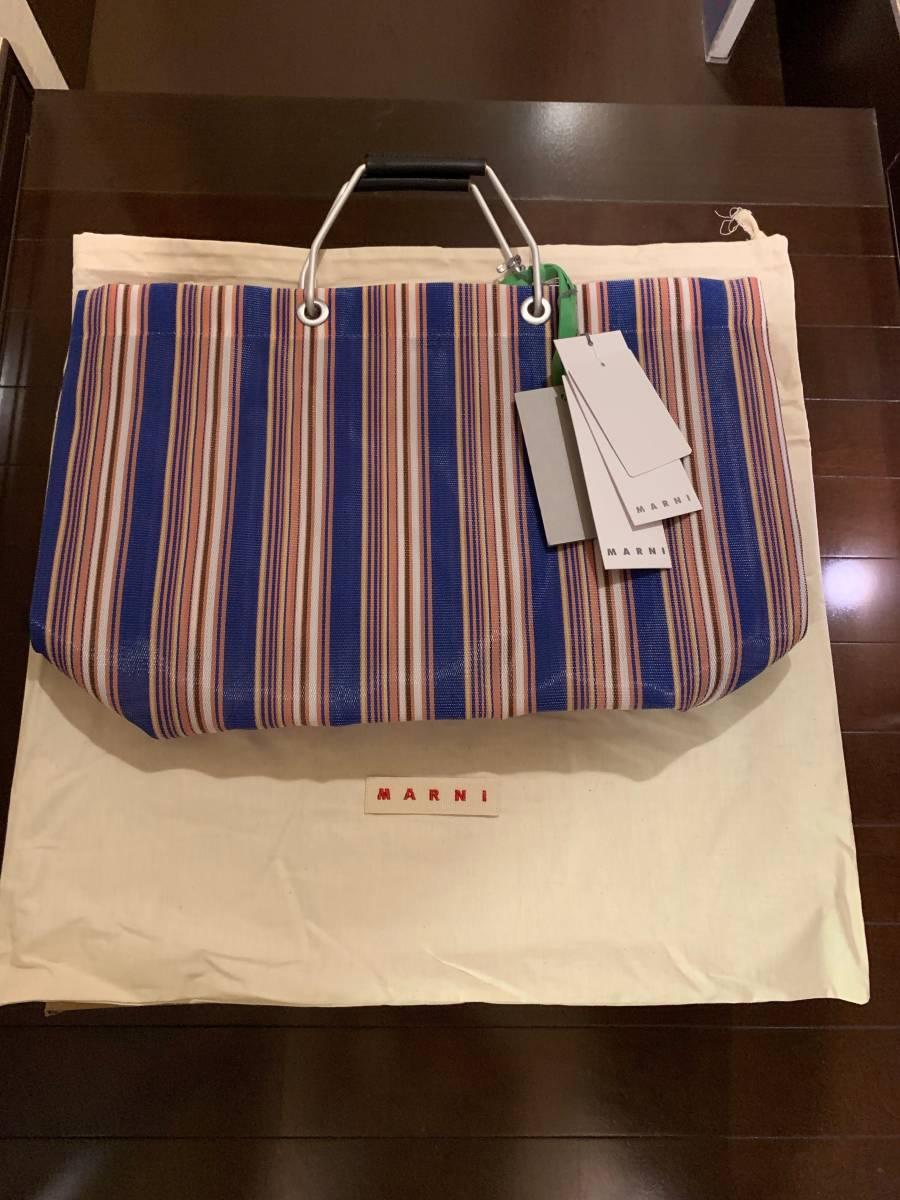 マルニ マルニフラワーカフェ マルニカフェ 新品未使用 タグ付き トートバッグ ストライプバッグ_画像2