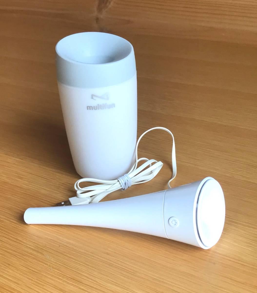 ◆ 送料無料 ◆ multifun  超音波加湿器  USBミニ加湿器(卓上 / 車載) ホワイト 日本語説明書対応_実物 加湿器本体 & ボトル