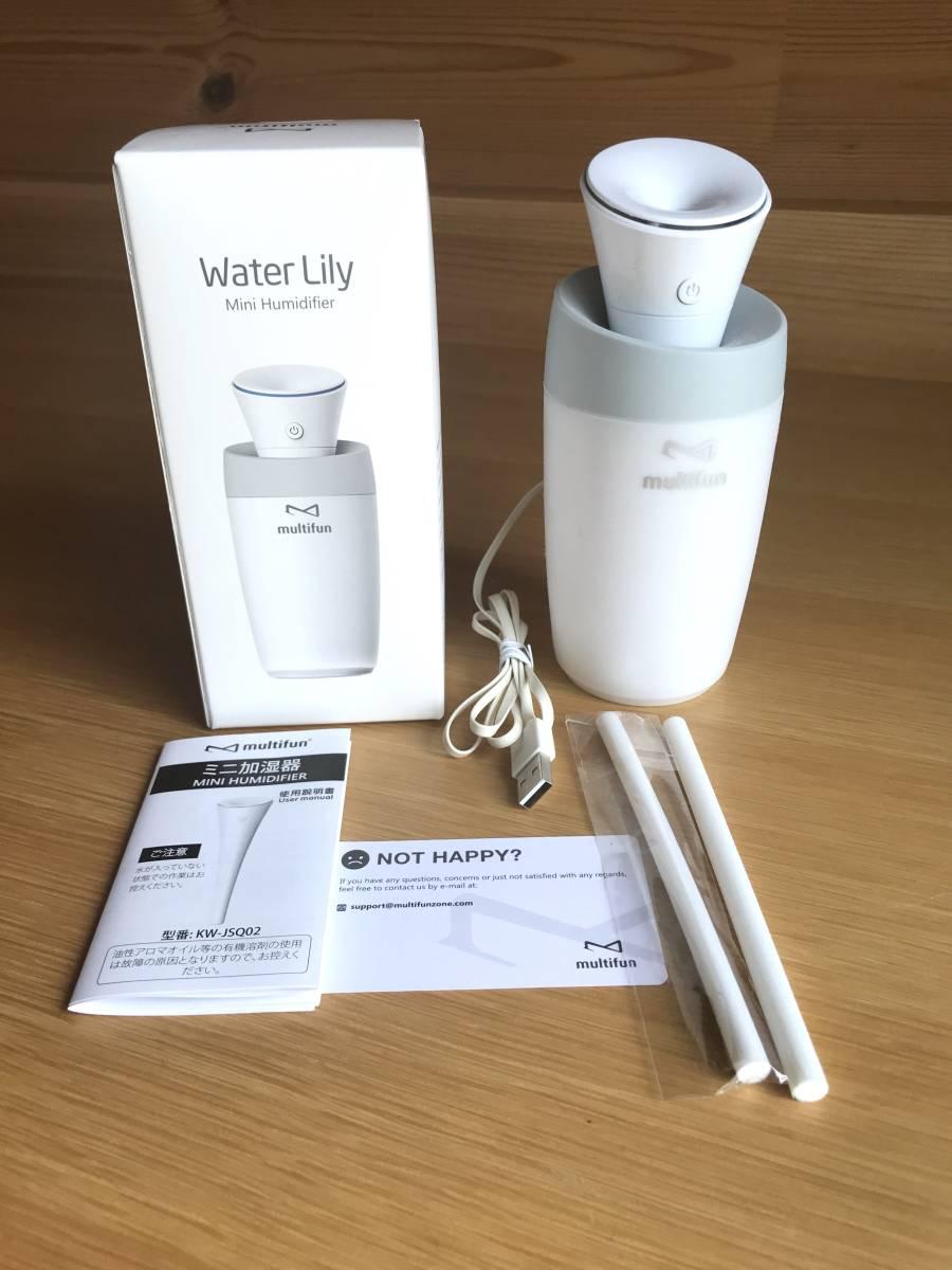 ◆ 送料無料 ◆ multifun  超音波加湿器  USBミニ加湿器(卓上 / 車載) ホワイト 日本語説明書対応_実物 発送内容