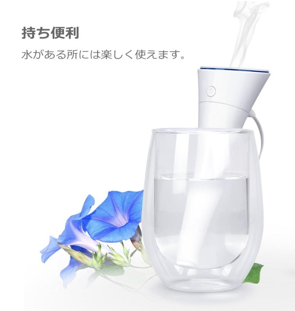 ◆ 送料無料 ◆ multifun  超音波加湿器  USBミニ加湿器(卓上 / 車載) ホワイト 日本語説明書対応_加湿器本体のみでの使用可能