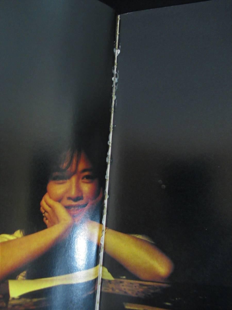 ■藍ともこ■春画 写真集 セミヌード写真集  撮影:豊田雅彦 昭和58年/1983年 _画像6
