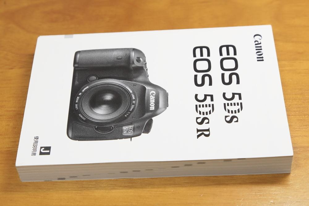 EOS 5Ds & 5DsR 取扱説明書(新品同様)