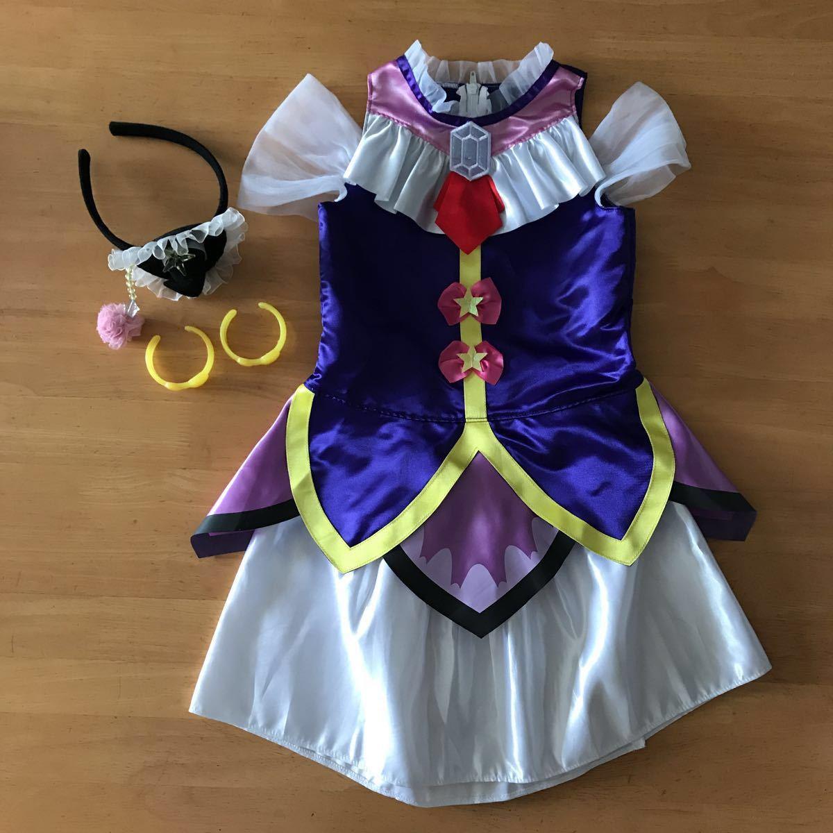 120センチ ☆魔法使い プリキュア ☆ 変身 衣裳