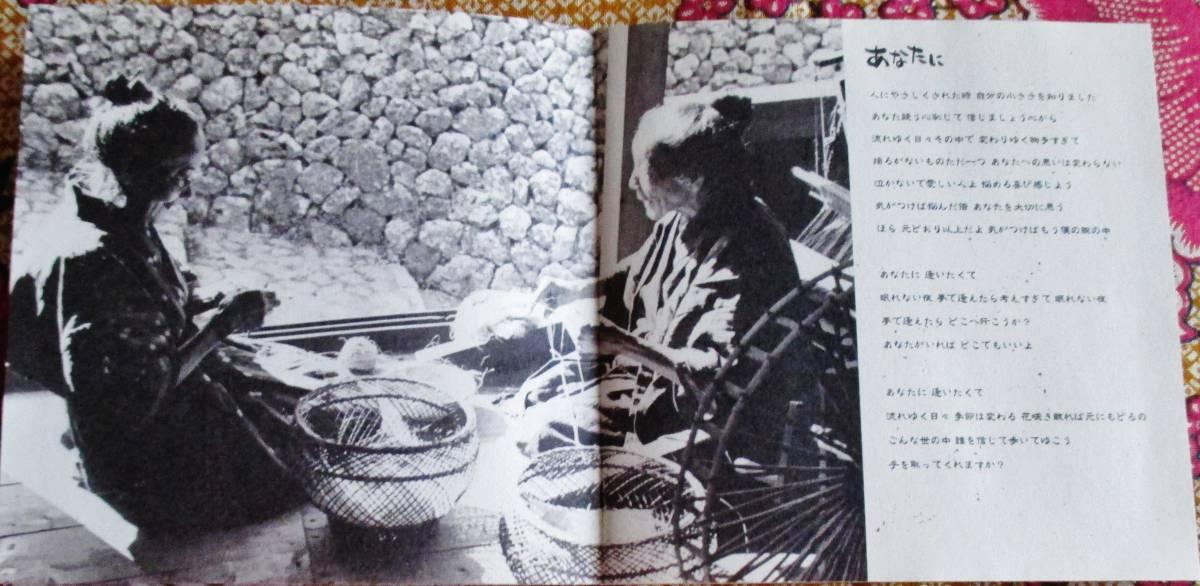 ☆彡名盤【帯付CD】モンゴル800 / メッセージ →小さな恋のうた・あなたに・月灯りの下で・沖縄_画像5