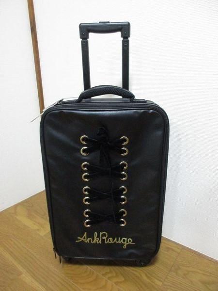 アンクルージュ Ank Rouge キャリーケース スーツケース トランクケース キャリーバッグ 黒 ブラック 未使用品 新品 鍵有り_画像1