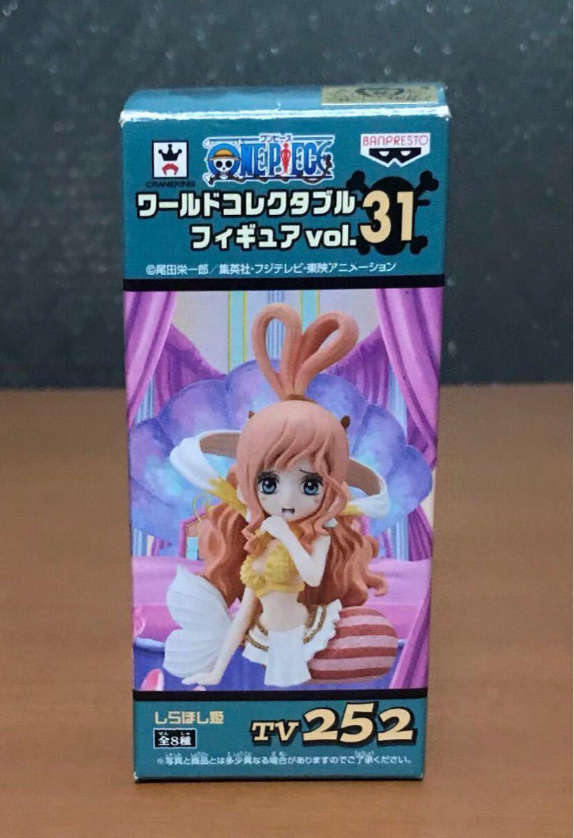 ワンピース ワールドコレクタブルフィギュア vol31 しらほし姫 WCF ワーコレ_画像1