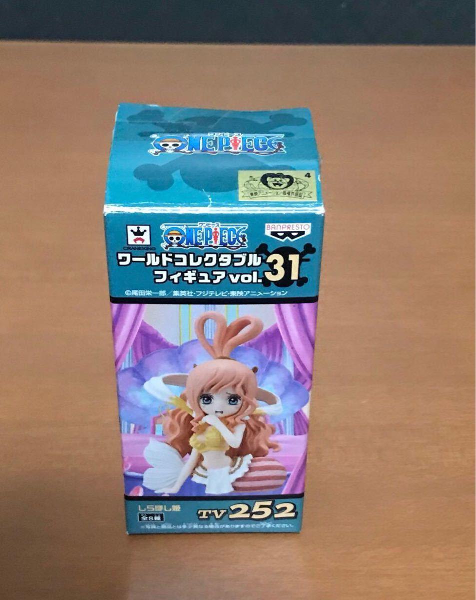 ワンピース ワールドコレクタブルフィギュア vol31 しらほし姫 WCF ワーコレ_画像4
