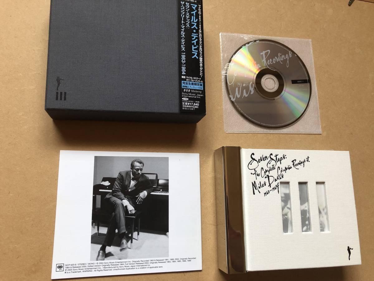 完全限定盤 7枚組 BOX MILES DAVIS マイルス・デイビス / セブン・ステップス ザ・コンプリート・マイルス・デイビス 1963-1964_画像3
