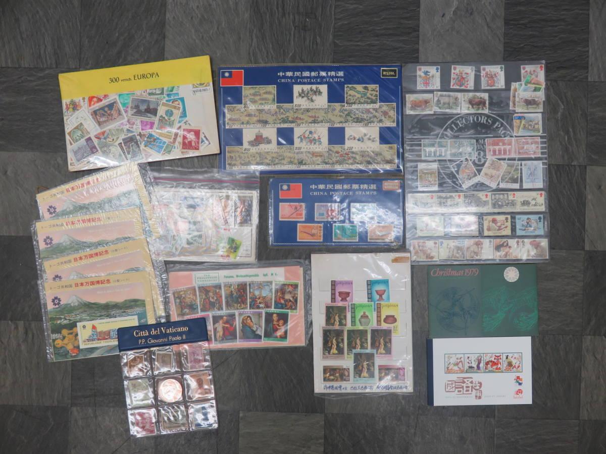 7-23 外国切手 各国の切手 大量 切手 未使用/使用済★消印有/無色々あり★おまとめセット_画像3
