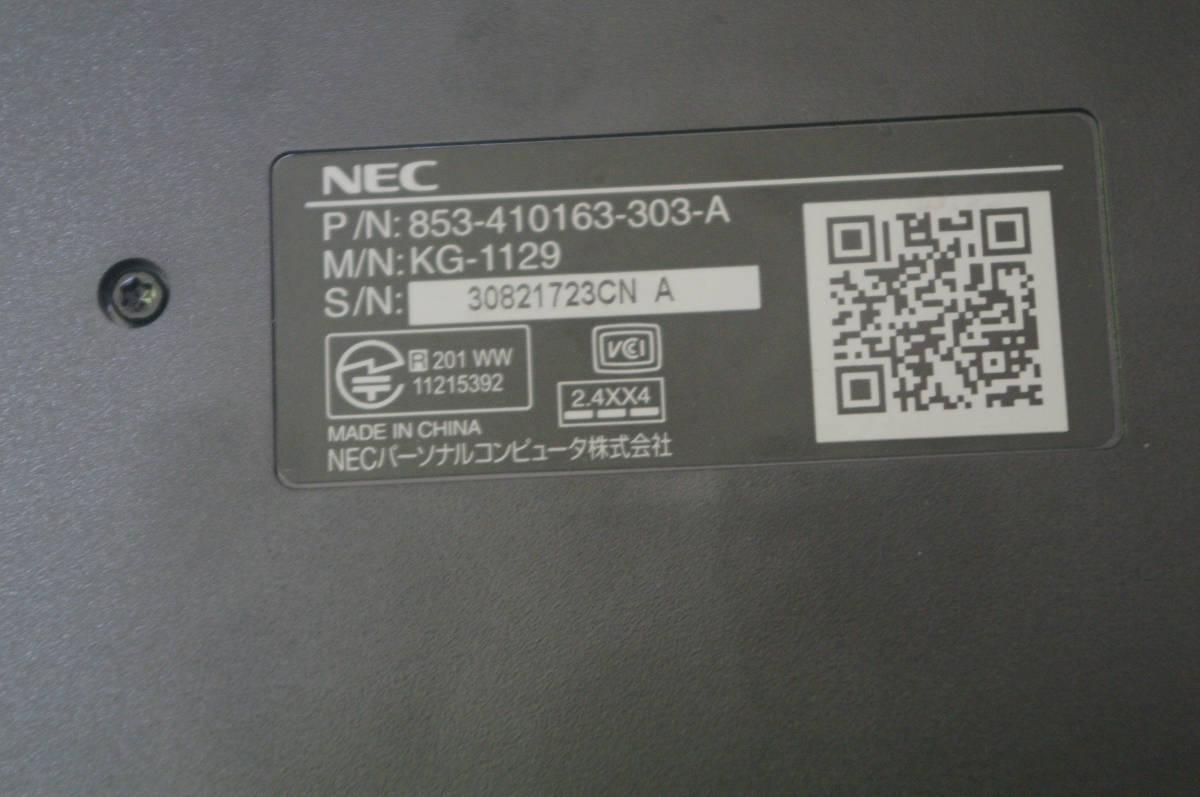 ★稀少品 NECワイヤレスキーボードKG-1129 動作品 ジャンク扱い★_画像4
