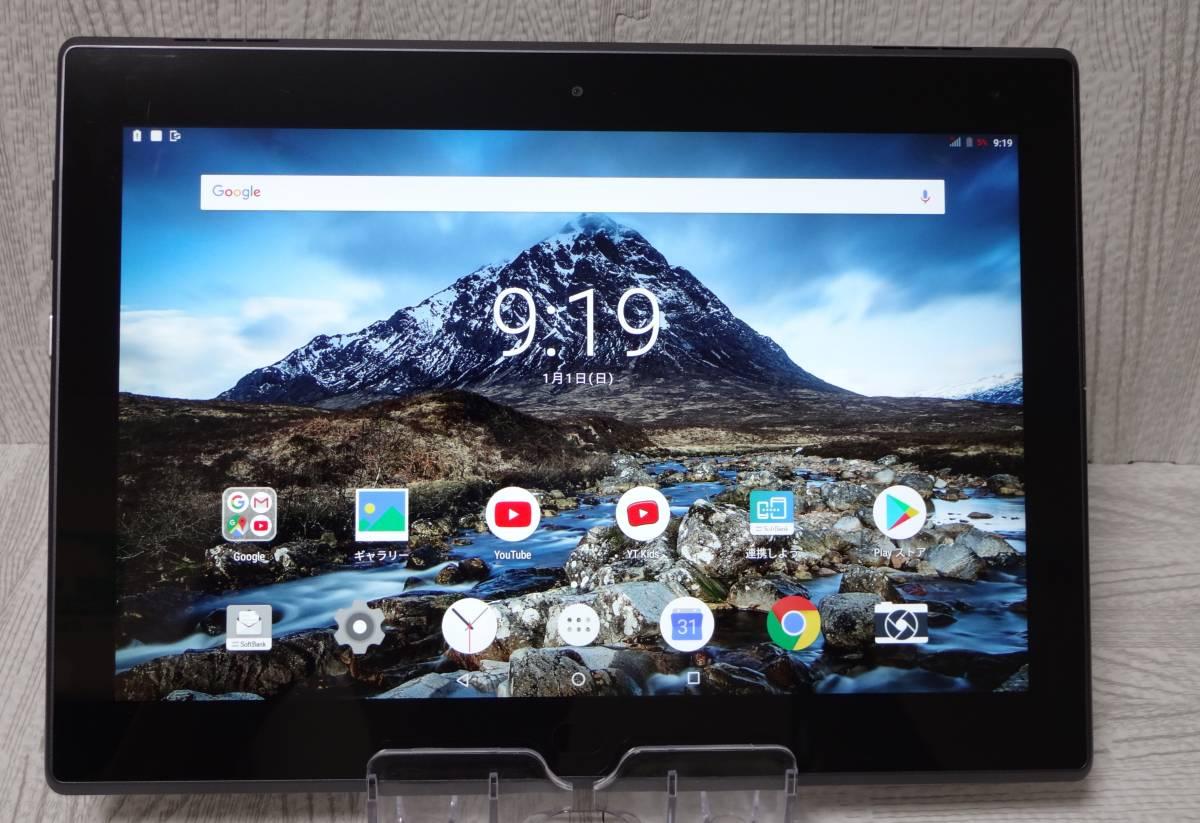 美品■ジャンク■ SoftBank Lenovo Tab4 701LV ブラック ○送料185円 U1562