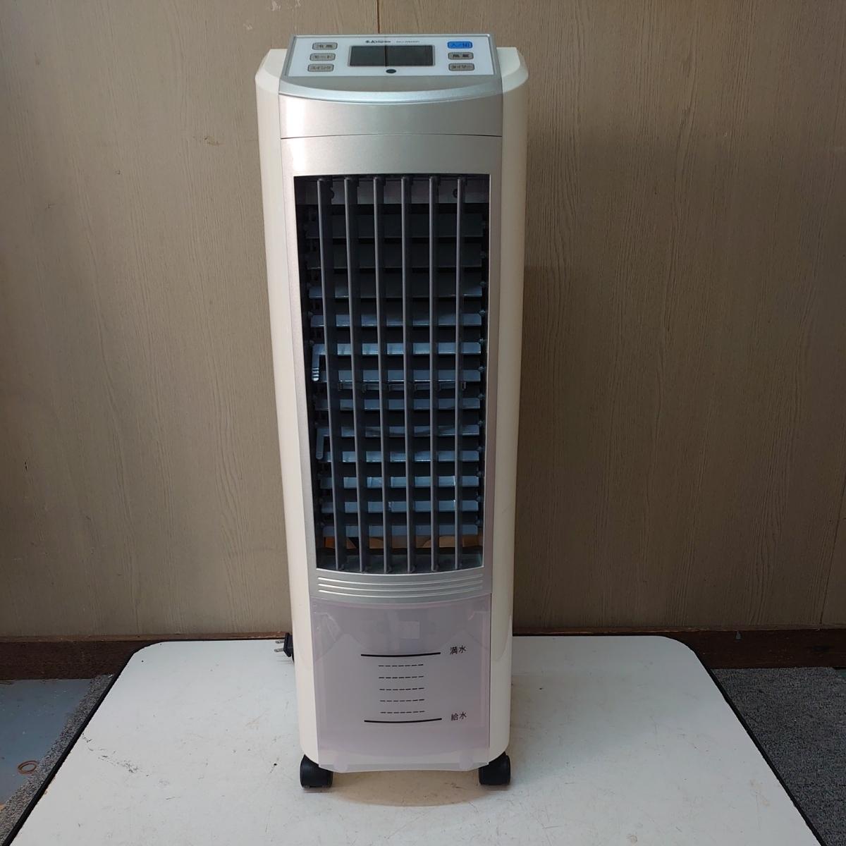 715-26 エスケイジャパン 冷風扇 SKJ-WM50R 2016年製 中古