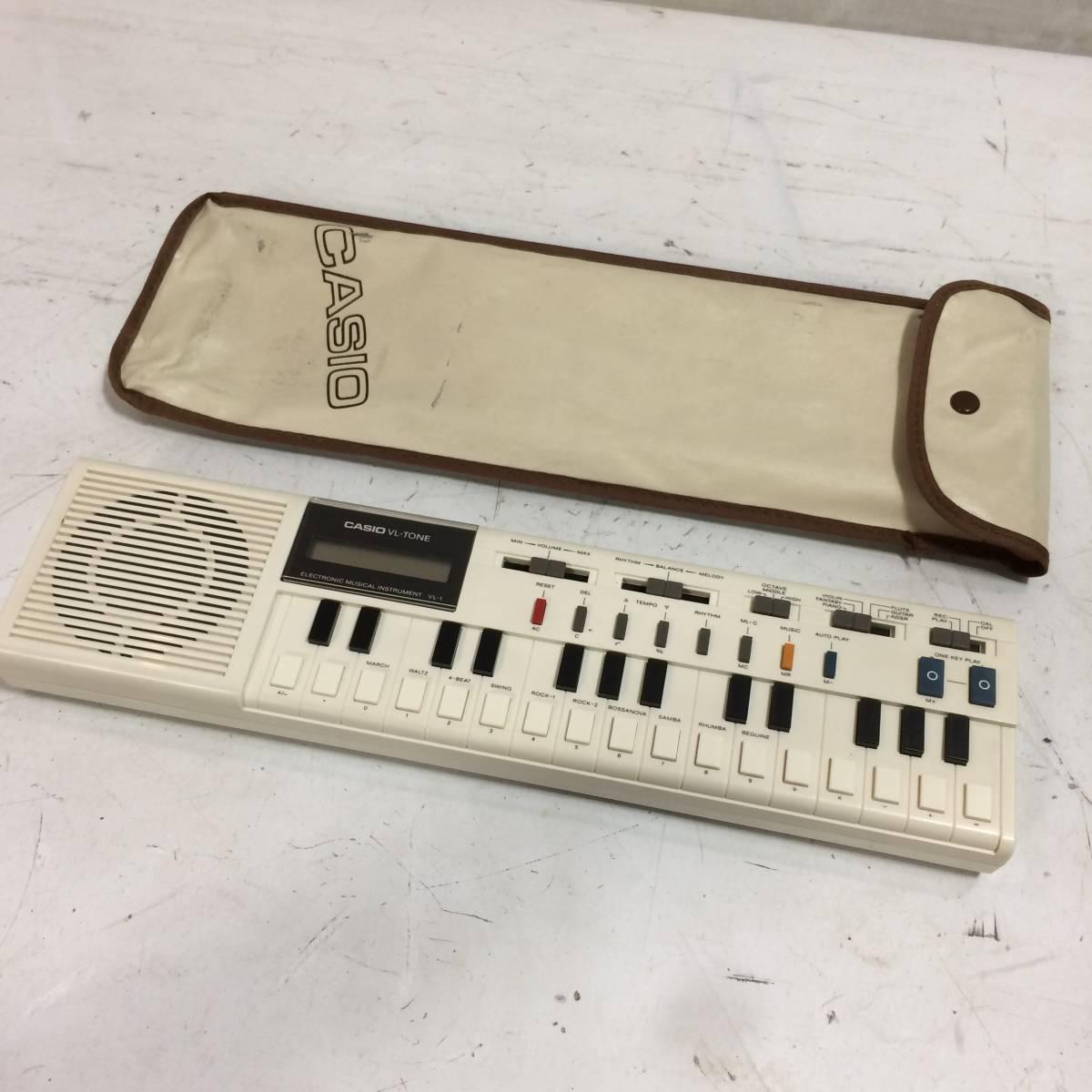 CASIO VL-TONE VL-1 キーボード 【中古品】